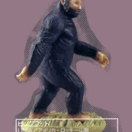 Collect Club Series 1 Bigfoot Figure Cryptozoology