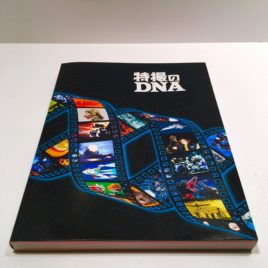 The DNA of Special Effects Tokusatsu no DNA Book 2016 First Edition Japan