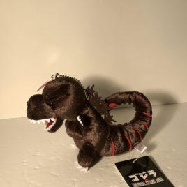 Plush Shin Godzilla Universal Studios Japan Exclusive Mascot