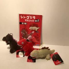 Plush Sega Mascot Trio Shin Godzilla 3 Forms