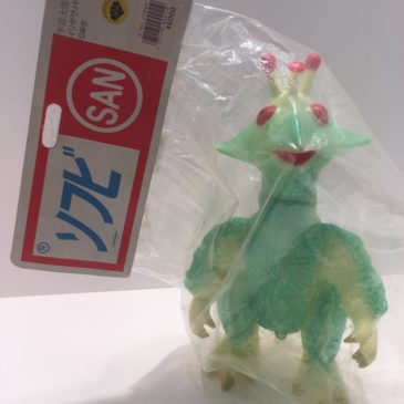 Marusan Guirara Gulala Glow Figure X From Outer Space