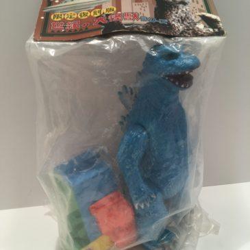 Godzilla 1965 Limited Edition with building Marmit