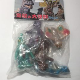 Marmit Parababy 5 figure set Mail Away 2003