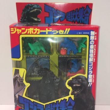 Godzilla King Ghidorah Box Play Set Yutaka 1991