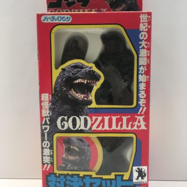 Godzilla Mothra Yutaka Company Japan 1992 Play Set Battra