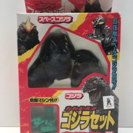 Space Godzilla Box Play Set Yutaka 1994 Japan