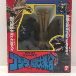 Godzilla King Ghidorah Box Play Set