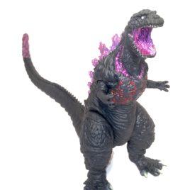 Shin Godzilla 2016 Climax Version Bandai Movie Monster