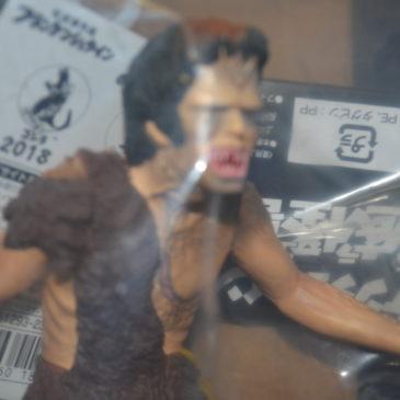 Frankenstein Figure Bandai 2018