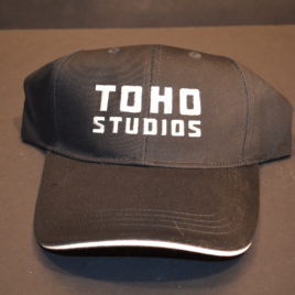 Godzilla Store Tokyo Exclusive Toho Studios Ball Cap