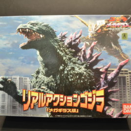 Godzilla Megaguirus Real Action Figure