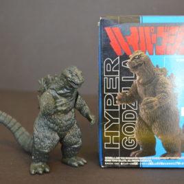 Godzilla 1962 Figure Bandai 1998