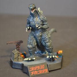 Yuji Sakai Directory Set Godzilla 2003 Diorama Bandai 2002