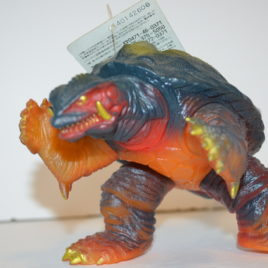 Theater Exclusive Gamera 2 Bandai 1996 Mint with Tag
