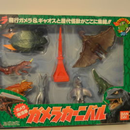 Gamera 30th Anniversary 8 Piece Set Zigra Barugon