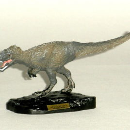 Dino Kingdom Expo Japan 2012 SECRET Yutyrannus Capsule Toy