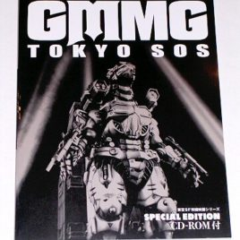 Tokyo SOS CD Movie Program Book