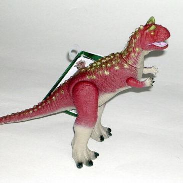 Happinet Ceratosaurus Dinosaur Figure