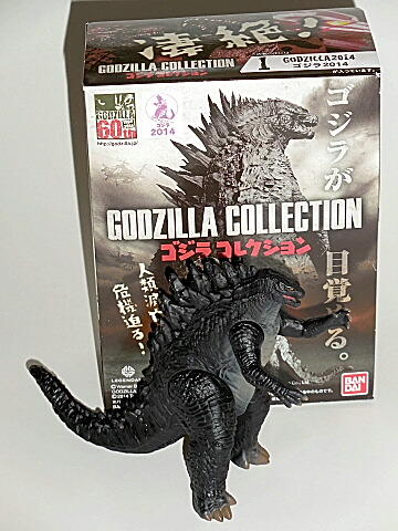 Godzilla Hyper Figure 2014 Godzilla Collection Bandai Japan