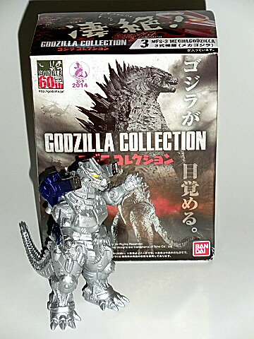 Hyper MechaGodzilla Figure 2001 Godzilla Collection Bandai