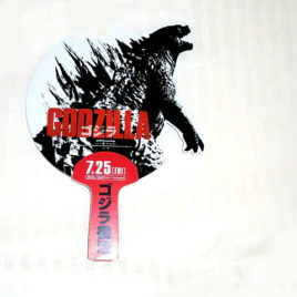 Godzilla 2014 Hand Fan Theater Exclusive Japanese