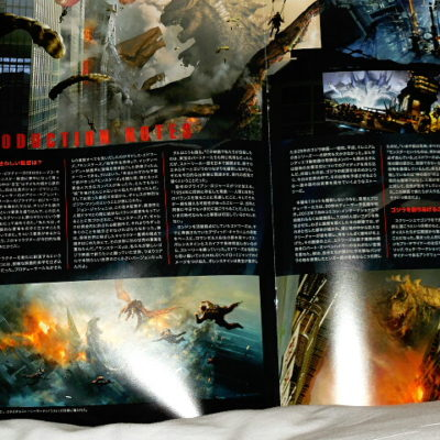 Godzilla 2014 Movie Program Theather Exclusive in Japanese