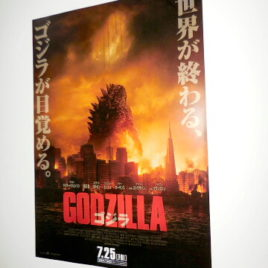 Godzilla 2014 Poster Japanese Colorful Mini Poster Chirashi