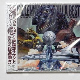 Millennium Godzilla Music Soundtrack CD Akira Ifukube Toho