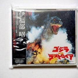 Godzilla vs Destroyah 2 CD Set Akira Ifukube