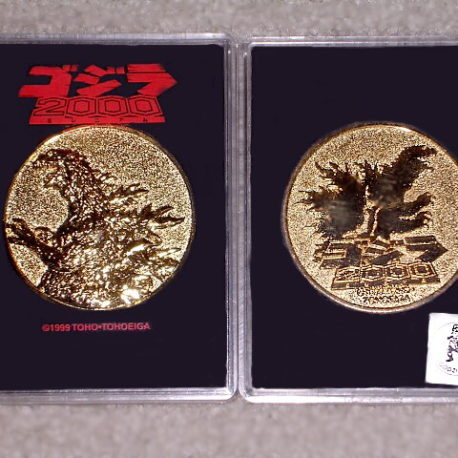 Godzilla 2000 Theater Exclusive Medallion Coin Rare