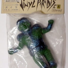 Gaira Gargantua Figure Marmit VP-25 Rare