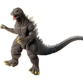 Movie Monster Series Godzilla Action Figure 2005 Bandai