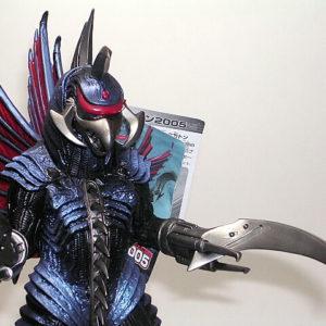 Gigan 2005 8 1/2 inches from Godzilla Final Wars Movie