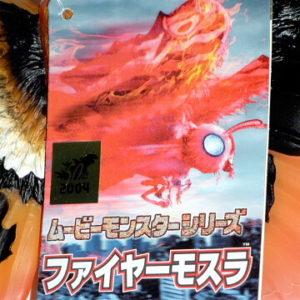 Mothra 2005 Fire Mothra Godzilla Final Wars