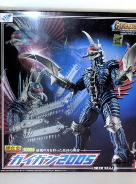 Godzilla Model Kits