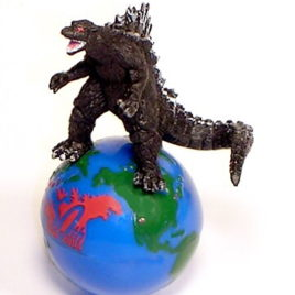 Theater Exclusive Godzilla Final Wars 50th Anniversary Globe