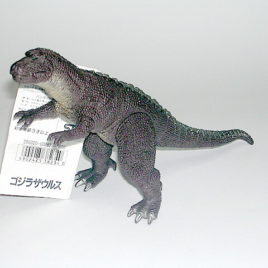 Godzillasaurus 1993 Figure by Bandai Mint with Tag