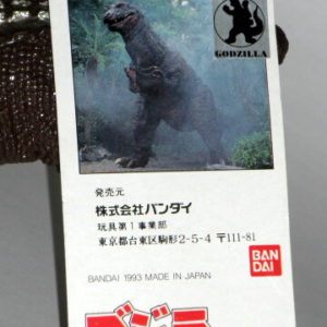 Godzillasaurus 1993 Figure by Bandai Mint with Tag