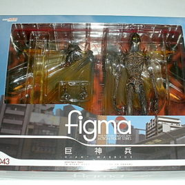Giant God Warrior Figure Tokusatsu Exhibit Mint in Box