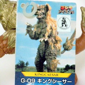 Toho Kaiju King Caesar Figure Seesar 1998 Bandai with Blue Tag Rare