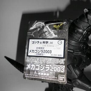 Mechagozilla Figure 2003 Link Science Black Limited Edition Mint