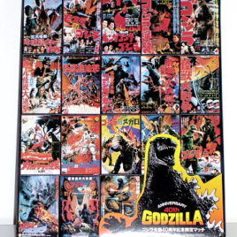Godzilla Matchbox Set Collectors 40th anniversary Edition