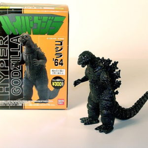 Hyper Godzilla Figure 1964 from Bandai 1998 Set