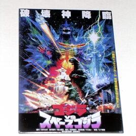 Godzilla vs Space Godzilla 1994 Poster Refrigerator Magnet