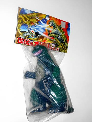 San Diego Comic-Con Godzilla Action Figure 1962 Mint in Bag 2001
