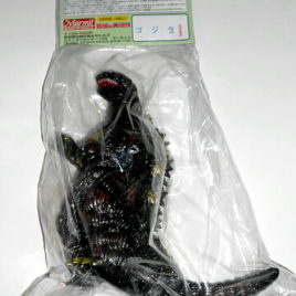 Marmit Godzilla Action Figure 1994 Mail Away Version 2014 Mint in Bag