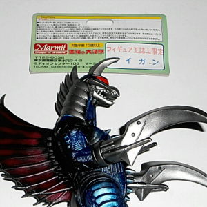 GFW Gigan Figure with Syth Arms King 2005 Mint in Bag