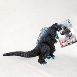 Movie Monster Series Godzilla Action Figure 1954 Bandai 2001 Gray with Tag