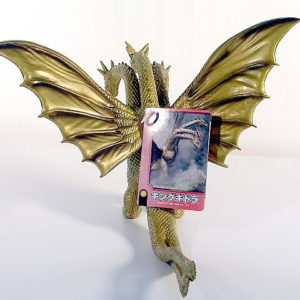 Movie Monster Series King Ghidora Action Figure 2005 Reissue