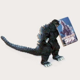 Movie Monster Series 1989 Heisei Godzilla Action Figure Style 2001 with Tag